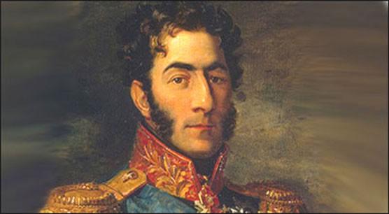 Генерал от инфантерии Багратион