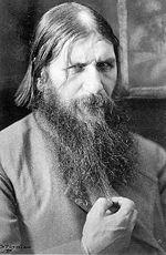 Григорий Распутин жизнь