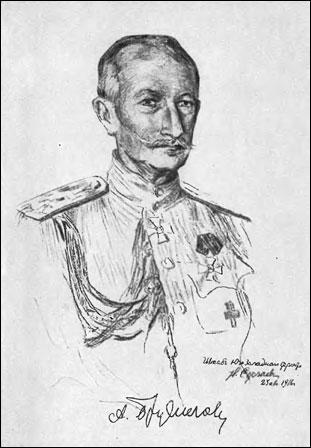 А. Брусилов
