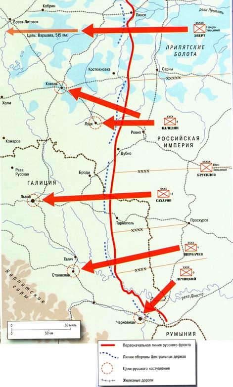 Брусилоа А. карта