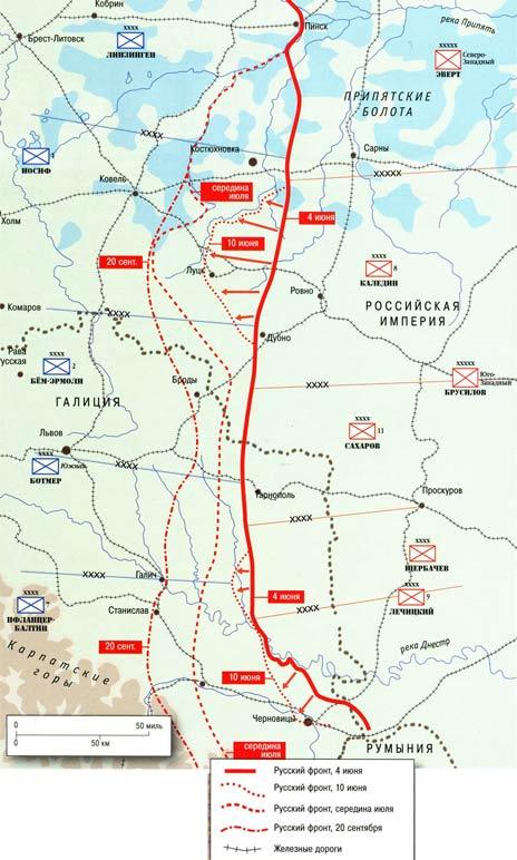 Брусилов А.А. карта