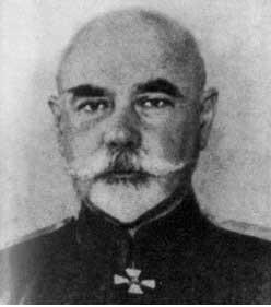 А.И.Деникин, фото из фронтовой газеты, 1918 год.