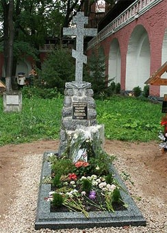 Могила генерала Владимира Оскаровича Каппеля.