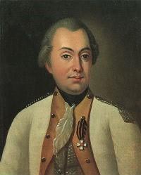 Фельдмаршал Кутузов