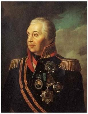 Голенищев - Кутузов