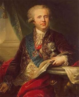 Безбородко Александр Андреевич