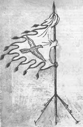 Родовое знамя Чингисхана.