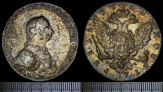 Рубль Петра III 1762г. СПб серебро (реплика 1990-2000 гг.)