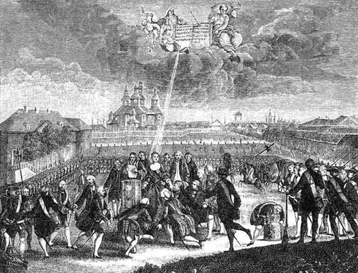 Присяга Измайловского полка Екатерине II