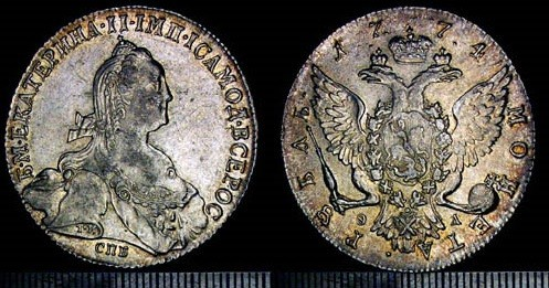 Рубль Екатерины 2 1774 СПб серебро (подделка 1990-2000 г.г.)
