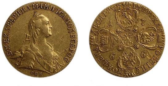 Имперская российская монета 10 рублей с портретом Екатерины II, 1766 год