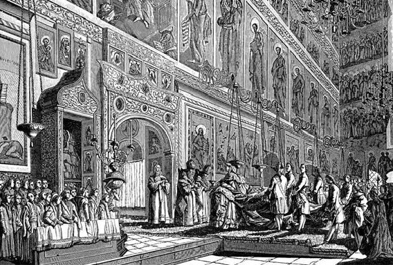 Венчание на царствие Екатерины II. Миропомазание.