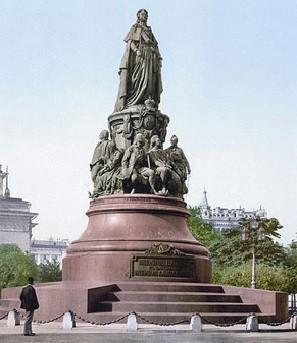 Памятник Екатерине II в Санкт-Петербурге (Россия). Цветная фотолитография XIX века (1890—1900)