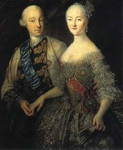 Пётр Фёдорович (великий князь) Екатерина Алексеевна (великая княгиня)