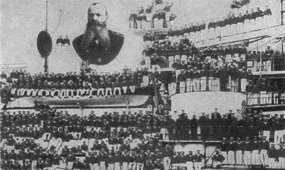 Команда броненосца «Петропавловск»