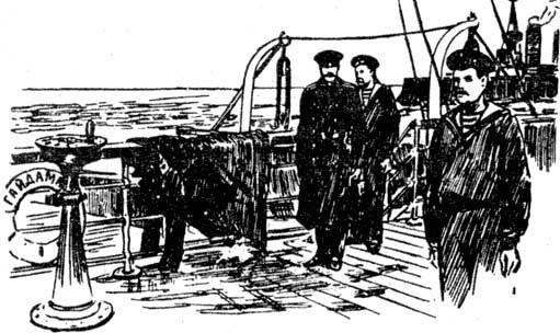 Шенель Макарова Степана Осиповича, найденная на месте гибили броненосца «Петропавловск».