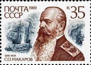 Адмирал флота Макаров