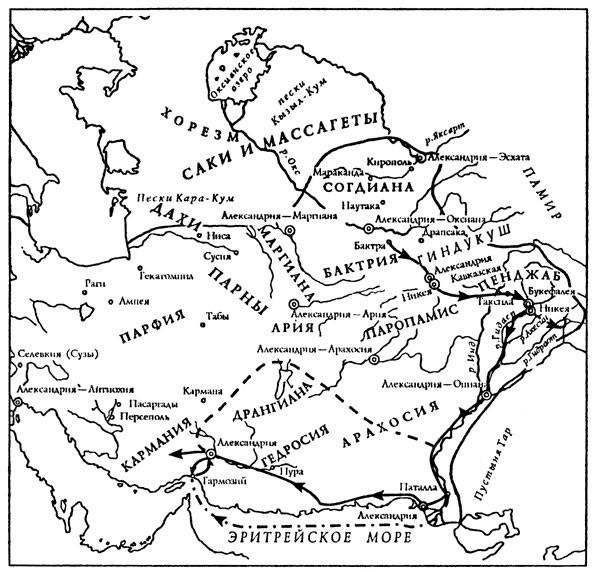 Индийский поход Александра Македонского