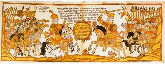 Македонский Александр