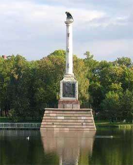 Чесменская колонна.