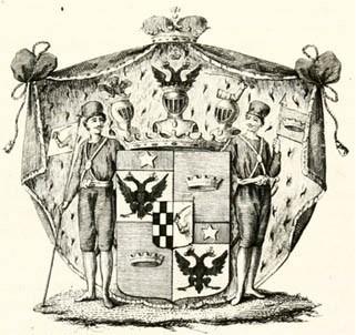 Герб графа Потёмкина-Таврического