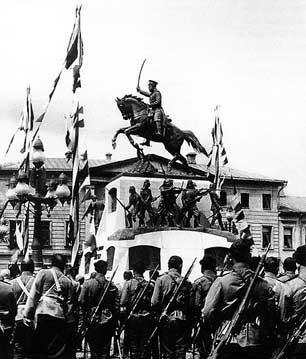 Открытие памятника М.Д. Скобелеву в Москве, 1912 год.