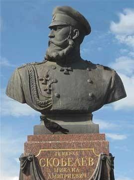 Бюст генерала Скобелева в Рязани