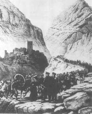 Русские войска готовятся к осаде аула