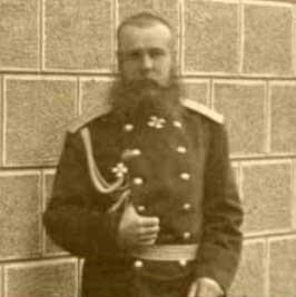 М. Д. Скобелев