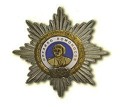 Орден Михайло Ломоносова