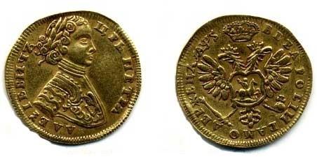 Десять рублей золотом с профелем Петра I