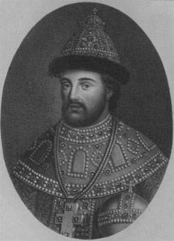 Царь Иван, брат Петра 1